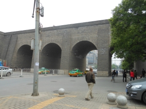 South vehicle entrance of the South City wall