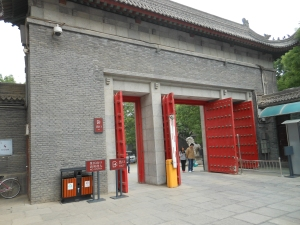 Entrance to the The Stele Forest, or Xi'an Beilin Museum