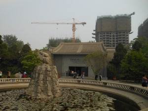 Another view of the museum and the new modern Xi'an that is rising