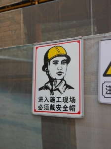 Wear your hard hat... Ok so I have not actually translated it yet but I think the picture explains it....